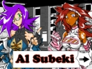 Al Subeki андроид