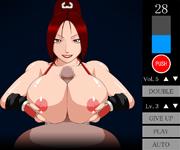 Ikinari Kunoichi андроид